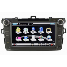 2 Din 8 inch HD Car DVD Player with GPS Navigation Stereo For Toyota Corolla Radio TV