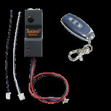 Модул за допълнително дистанционно управление DS 500 DO