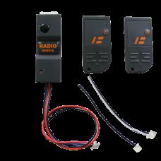 Модул за допълнителен имобилайзер допълнение към DS 500 CAN алармена система DS 500 Joker 2